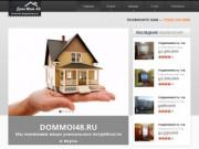 Агентство недвижимости в Ельце: продажа, купить недвижимость. (Россия, Липецкая область, Елец)
