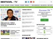 Bestgoal.tv