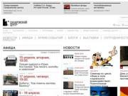 История Воркуты 1930—1970-х годов в воспоминаниях П.И.Негретова «Все дороги ведут на Воркуту»