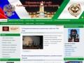 Nazrangrad.ru — Администрация - г.Назрань