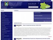Муниципальное образование Кетовский сельсовет Кетовского района Курганской области  |