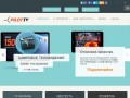 PILOT TV: цифровое телевидение