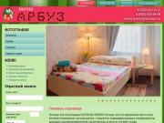 Хостел Арбуз в Твери, хостел тверь, недорогие хостелы, хостелы недорого