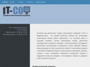 Компьютерная помощь и ремонт компьютеров в Медвежьегорске (Россия, Карелия, Медвежьегорск)