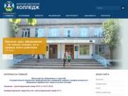 Дербентский педагогический колледж