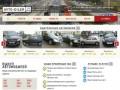 Выкуп авто с пробегом круглосуточно, скупка авто в Москве