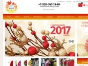Интернет-магазин доставки цветов и букетов в Туле (Россия, Тульская область, Тула)