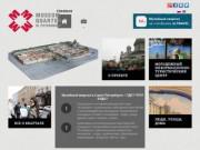 Информационный портал «Музейный  квартал в Санкт-Петербурге»