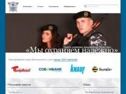 """Группа охранных предприятий """"Титан-Щит"""""""