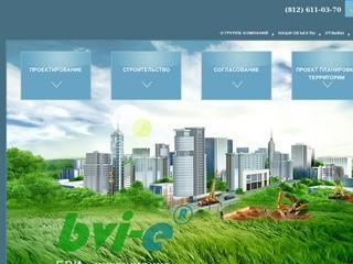 Группа компаний БВИ-инжиниринг: генподряд, проектирование, строительство