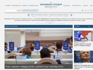 Rueconomy.ru