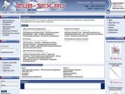 "Zub-tex.ru - интернет-магазин ""Зубной техник"" - всё для зуботехнической лаборатории, материалы и оборудование от  BEGO, Wasserman, Ceka Preciline (тел.: (495) 438-96-79)"