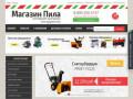 Интернет-магазин Pila. Продажа электроинструмента и бензоинструмента с доставкой в Новосибирске