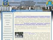ВМО Бабушкинское в городе Москве