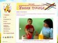 Детский коррекционно-развивающий центр «Умная пчёлка». (Россия, Липецкая область, Липецкая область)