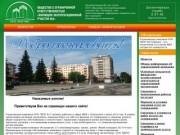 """ООО """"ЖЭУ-2"""" г. Кольчугино - Новости"""