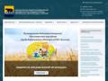 Dou2ugansk.ru — Муниципальное бюджетное дошкольное образовательное учреждение города Нефтеюганска  &quot