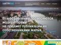 Недвижимость без посредников, Объявления от собственников в Ростове-на-Дону