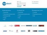 ОOО «Медиа Партнерс» (Topadvert) - партнёрские программы
