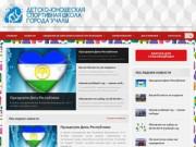 Детско-юношеская спортивная школа города Учалы | Официальный&nbsp