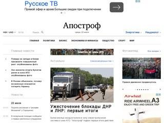 Apostrophe.com.ua