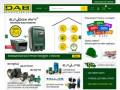 Официальный интернет-магазин DAB в России (Россия, Московская область, Москва)