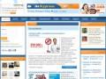 На Кургане - Сайт для жителей Кургана и Курганской области.