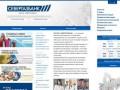 ОАО КБ «СЕВЕРГАЗБАНК» в Няндоме