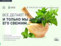 PR агентство Мята - полный комплекс PR услуг в Москве
