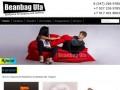 Компания «Beanbag-Ufa» занимается собственным крупным производством бескаркасной мебели в России. Мы сделали все для того, чтобы современный комфорт был доступен каждому. (Россия, Башкортостан, Уфа)