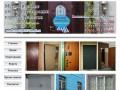 Металлические двери перегородки решетки ворота под заказ Мурманск