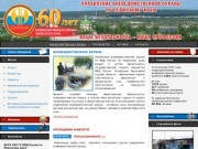Управление Вневедомственной Охраны при ГУВД по Пермскому краю | УВО при ГУВД