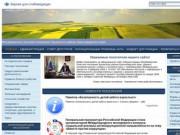 Молдаванское сельское поселение Крымского района Краснодарского края