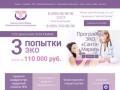 ЭКО в Москве. Лечение бесплодия в клинике Санта-Мария