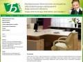 ООО «Б Класс» - материально-техническое оснащение образовательных учреждений Мурманской области.