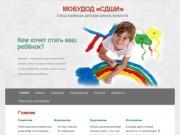 Сясьстройская детская школа искусств | МОБУДОД «СДШИ»