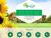 Земельные участки в Истринском районе Московской области, купить землю на Истре недорого