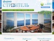 Пластиковые окна в Чебоксарах, лучшие окна по низким ценам от фирмы «Строитель»