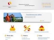 Кредитный Потребительский Кооператив «Щит»