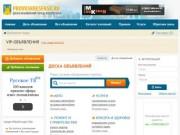 Сайт города Воскресенска, доска объявлений г Воскресенска -