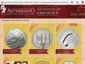 Нумизматический интернет-магазин монет и альбомов для монет (Россия, Московская область, Москва)