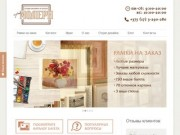 Багетная мастерская Минск Артмодерн - оформление в рамку от 1 часа!