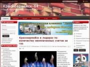 Красноармейск-64