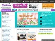 Купите мебель и матрасы по низкой цене в интернет магазине Мебель в Железногорск