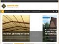 Строитель плюс - информационный портал (Россия, Московская область, Москва)