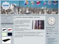 Компания  «Бухара-комфорт текстиль» - ткани оптом в Чебоксарах (Республика Чувашия г.Чебоксары, ООО Торговый Дом