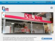Изготовление и размещение рекламы в г.Салават, Мелеуз (Россия, Башкортостан, Салават)