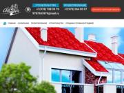 Продажа домов недорого. Узнайте больше тут! (Россия, Нижегородская область, Нижний Новгород)