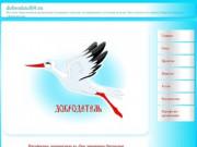 Местная общественная организация поддержки социально незащищенных категорий граждан Лихославльского