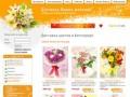 Buket31.ru — Восхитительные цветы с доставка цветов Белгород. Доставка цветов и подарков Белгород